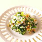 たらと小松菜のねばねばあえ 中期後半 離乳食(アイキャッチ)