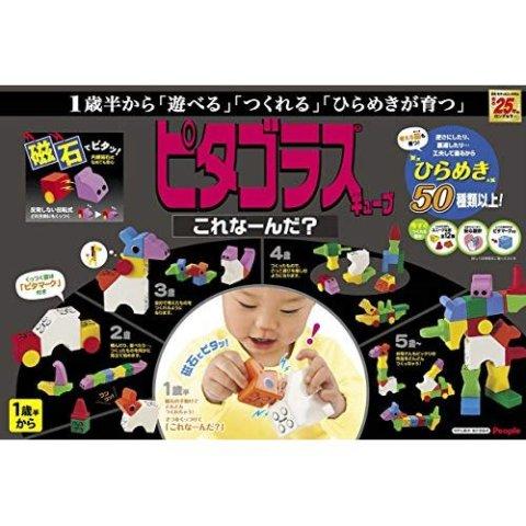 要出典 0歳 1歳 知育玩具 ピタゴラスキューブ これなーんだ