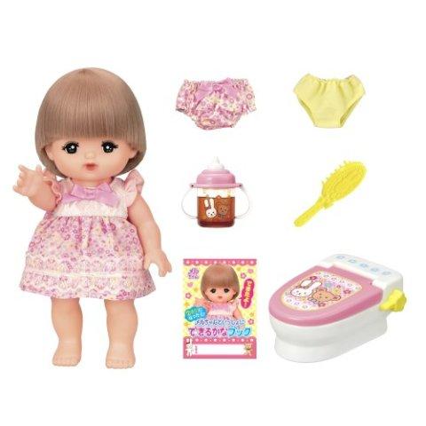 要出典 2歳 おもちゃ おトイレセット