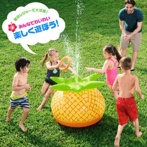 要出典 水遊び おもちゃ 8. フィールドア パイナップル噴水シャワーボール本体