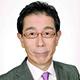 横田俊一郎先生