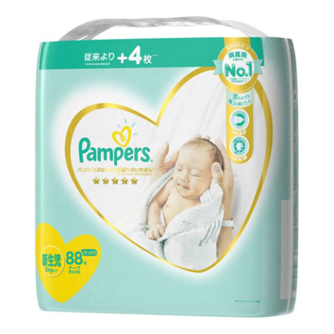 要出典 新生児 紙おむつ パンパース はじめての肌へのいちばん 新生児