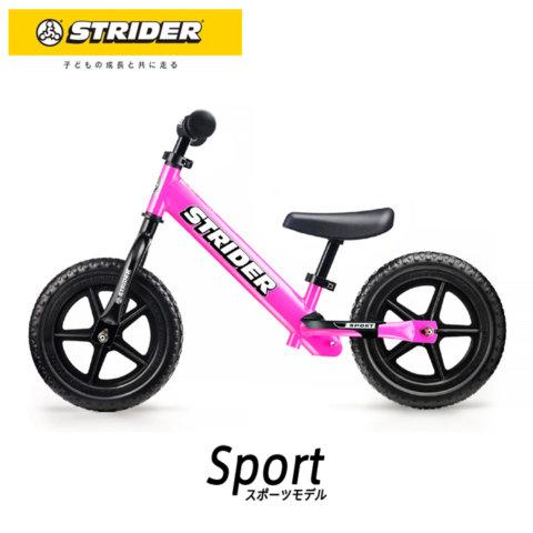 要出典 2歳 女の子 誕生日 ストライダー スポーツモデル