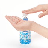 手 消毒 方法