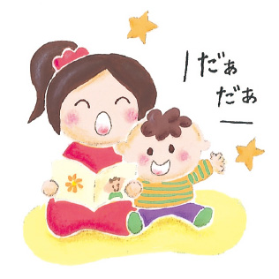miku転載 子供の言葉の発達