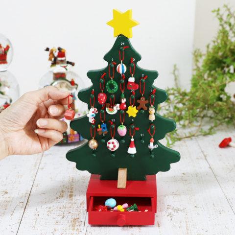 要出典 クリスマス クリスマスツリー型アドベントカレンダー