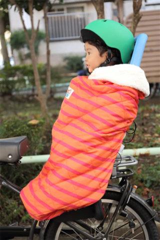 要出典 自転車用防寒グッズ マフマフ マルチブランケット