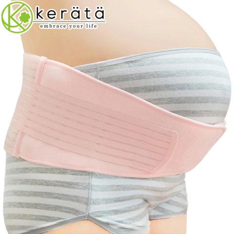 要出典 腹帯 ケラッタ 産前産後 マタニティベルト