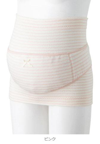 要出典 腹帯 ピジョン はじめてママの妊婦帯セット