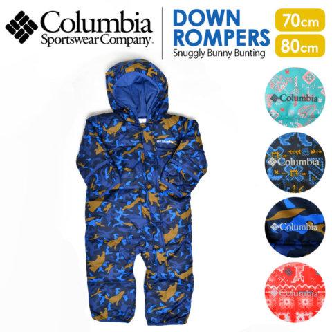 要出典 ベビージャンプスーツ コロンビア フード付き ベビージャンプスーツ