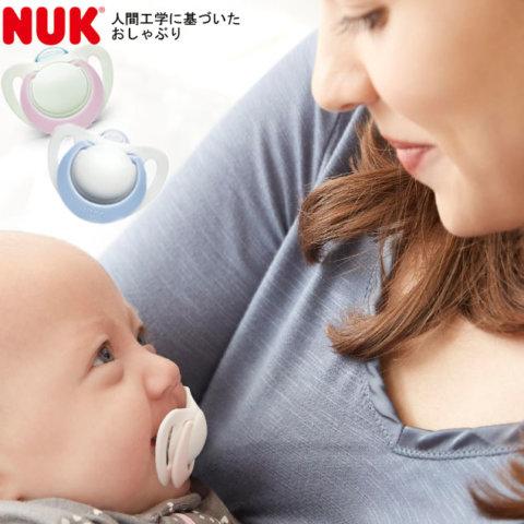 要出典 新生児 おしゃぶり ヌーク おしゃぶり ジーニアス(消毒ケース付)