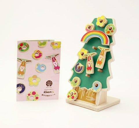 要出典 0歳 1歳 赤ちゃん クリスマスプレゼント ウッディプッディカタカタおとし RINGの木
