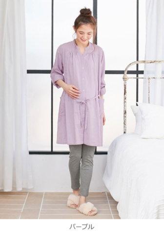 要出典 出産入院 パジャマ エンジェリーベ  ダブルガーゼスタンドカラーパジャマ