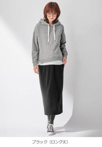 要出典 妊娠中期 極暖 リブ裏シャギータイトロングスカート