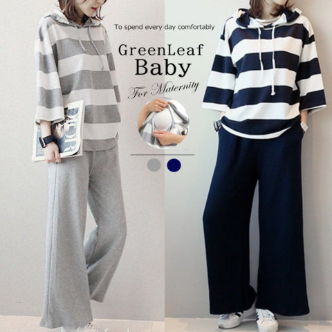 要出典 妊婦パジャマ グリーンリーフベイビー マタニティパジャマ