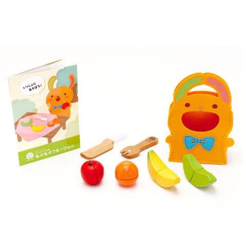 要出典 1歳 おもちゃ ウッディプッディ はじめての食育 もぐもぐフルーツセット