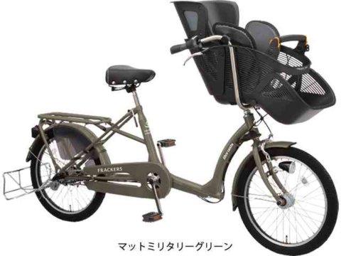 要出典 子供乗せ自転車 丸石サイクル ふらっか~ずシュシュ 子供乗せ自転車