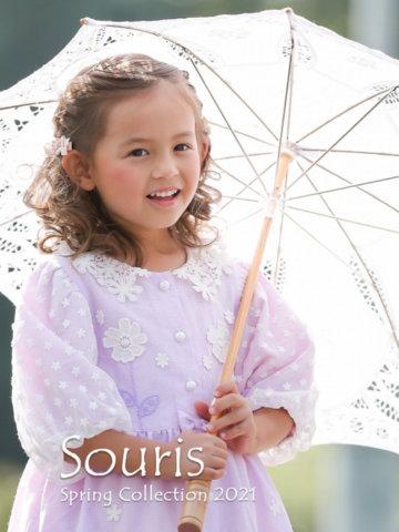 要出典 子供服 ブランド 女の子 Souris(スーリー)