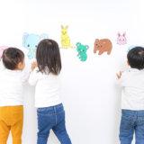 子供 子ども 複数 背中 個性