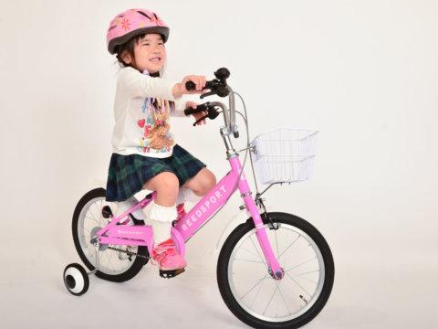 要出典 3歳 自転車 リーズポート 補助輪付き 組み立て式 子供用自転車