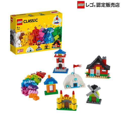 要出典 レゴブロック レゴ クラシック アイデアパーツ お家セット 11008