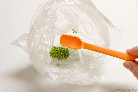 アイラップ 離乳食 初期 すりつぶしブロッコリー 作り方1