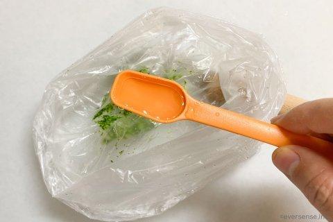 アイラップ 離乳食 初期 すりつぶしブロッコリー 作り方3