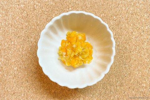 アイラップ 離乳食 中期 鯛入りかぼちゃマッシュ