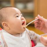 赤ちゃん 離乳食