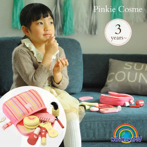 要出典 女の子 おもちゃ wonderworld 木製 お化粧 ピンキー・コスメセット