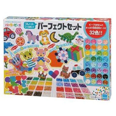 要出典 女の子 おもちゃ パーラービーズ プレートいっぱい!パーフェクトセット