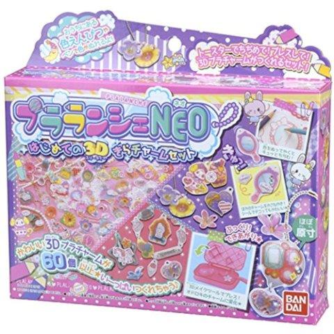 要出典 女の子 おもちゃ プラランシェNEO はじめての3Dきらチャームセット