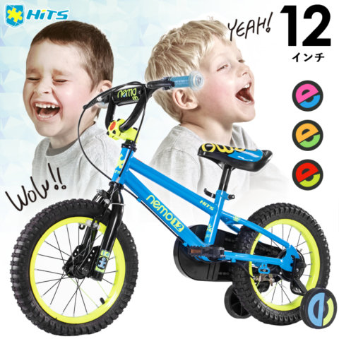 要出典 要出典 2歳の自転車 Nemo 子供用 自転車 児童用 バイク 12インチ