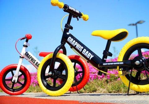 要出典 2歳の自転車 グラフィス GR-BABY幼児用 ペダルなし自転車