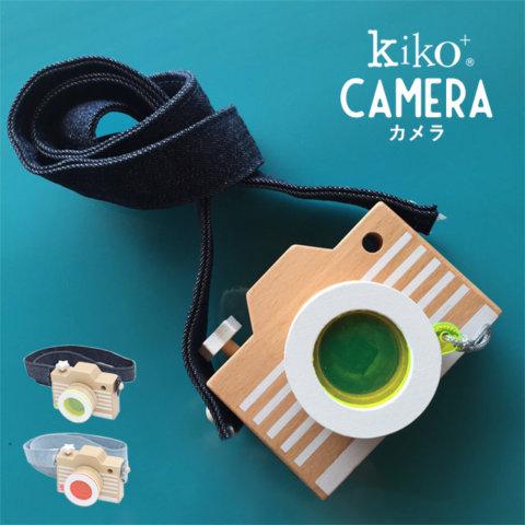 要出典 カメラ おもちゃ kiko+ camera