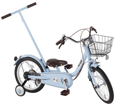要出典 3歳 自転車 ピープル いきなり自転車