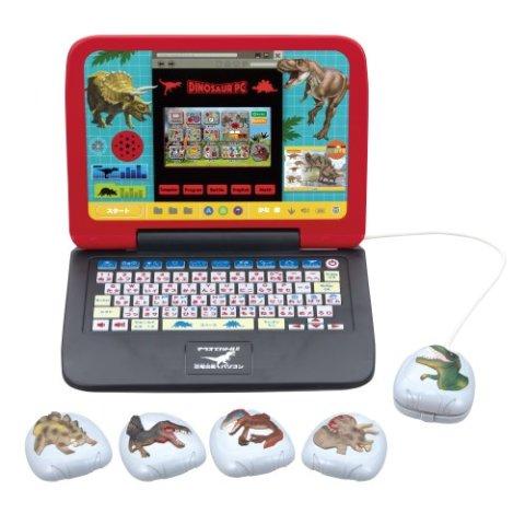 要出典 パソコン おもちゃ マウスでバトル!! 恐竜図鑑パソコン