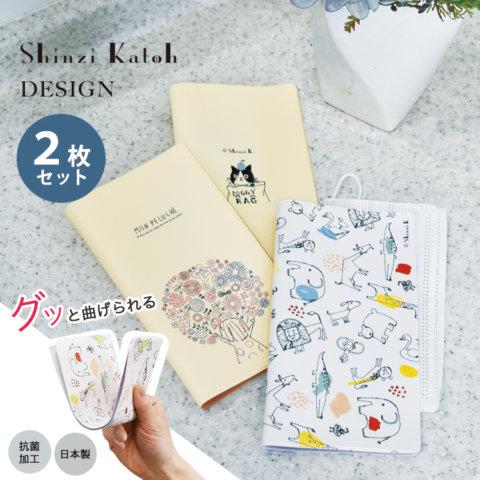 要出典 マスクケース 子供 Shinzi Katohデザイン Wポケット柔らかマスクケース