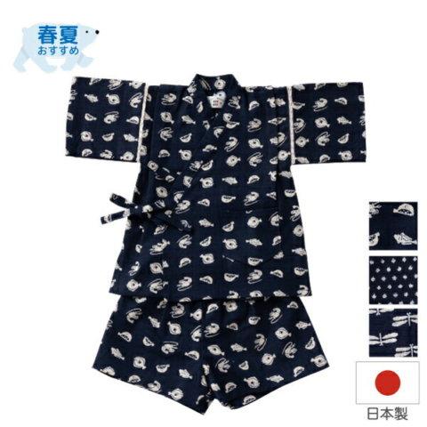 要出典 甚平 男の子 日本製 藍染め 甚平