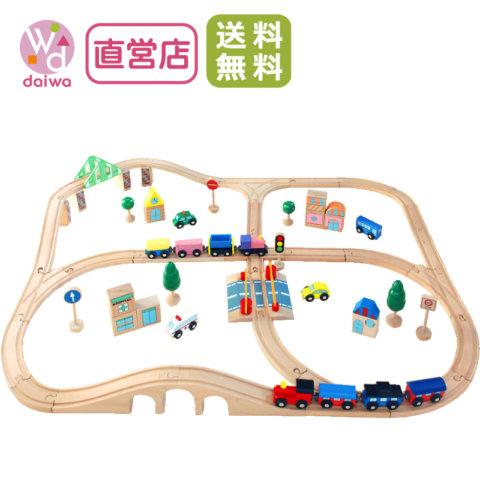 要出典 電車 おもちゃ 木製おもちゃのだいわ 汽車レールセット アドバンス
