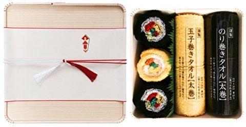 要出典 出産祝い 面白い のり巻きタオル 木製折箱ギフトセット 中