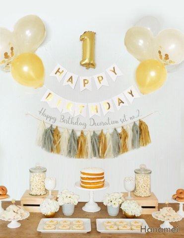 要出典 1歳 男の子 誕生日 プレゼント ハナメイ バースデー デコレーション