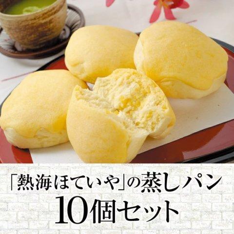 要出典 薬膳DELI 蒸しパン10個セット