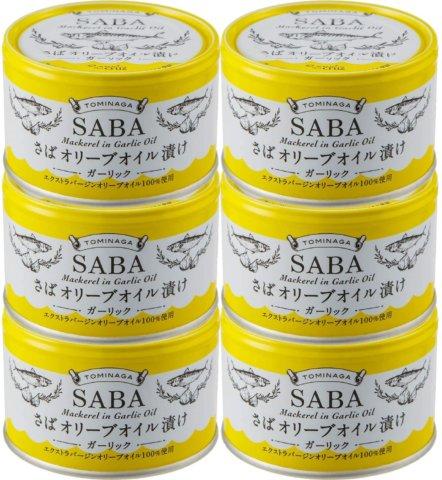 要出典 薬膳DELI SABA缶