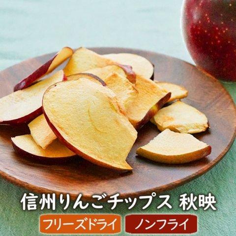 要出典 薬膳DELI りんごチップス
